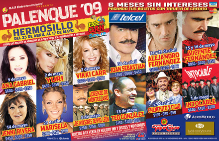 palenque_expogan_sonora_2009